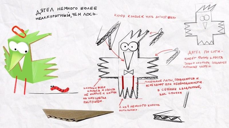 Как сделать из бумаги сойку Аглаю из мультфильма Бумажки? 65