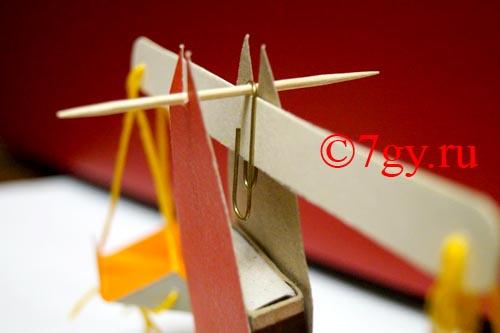 Весы из бумаги и коробков. Технология 3 класс
