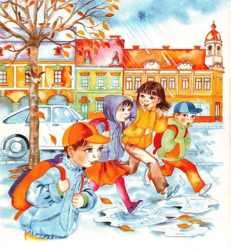 Сюжетные картинки на тему осень для детей