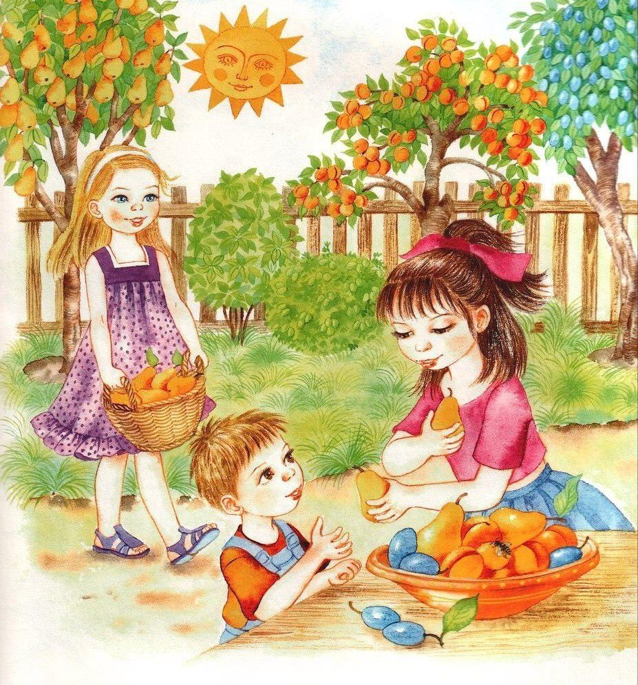 Рисунок для детей лужа