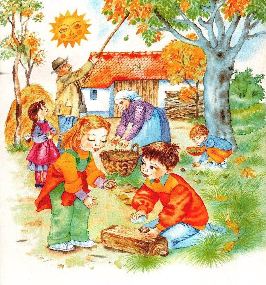 Осень. Материалы на осеннюю тему для дошкольников - Маам 43