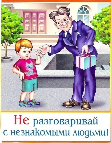 Правила поведения в детском саду для детей в картинках