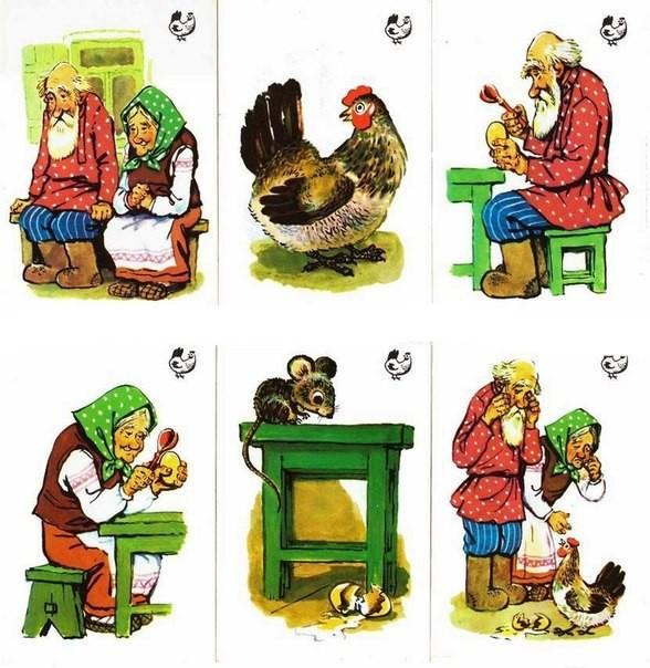 Мнемотаблицы к стихам для дошкольников в картинках 13