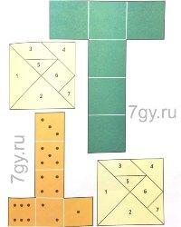 ГДЗ Математика учебник 2 класс 1 часть Дорофеев, Миракова, Бука. Решебник, ответы на задания
