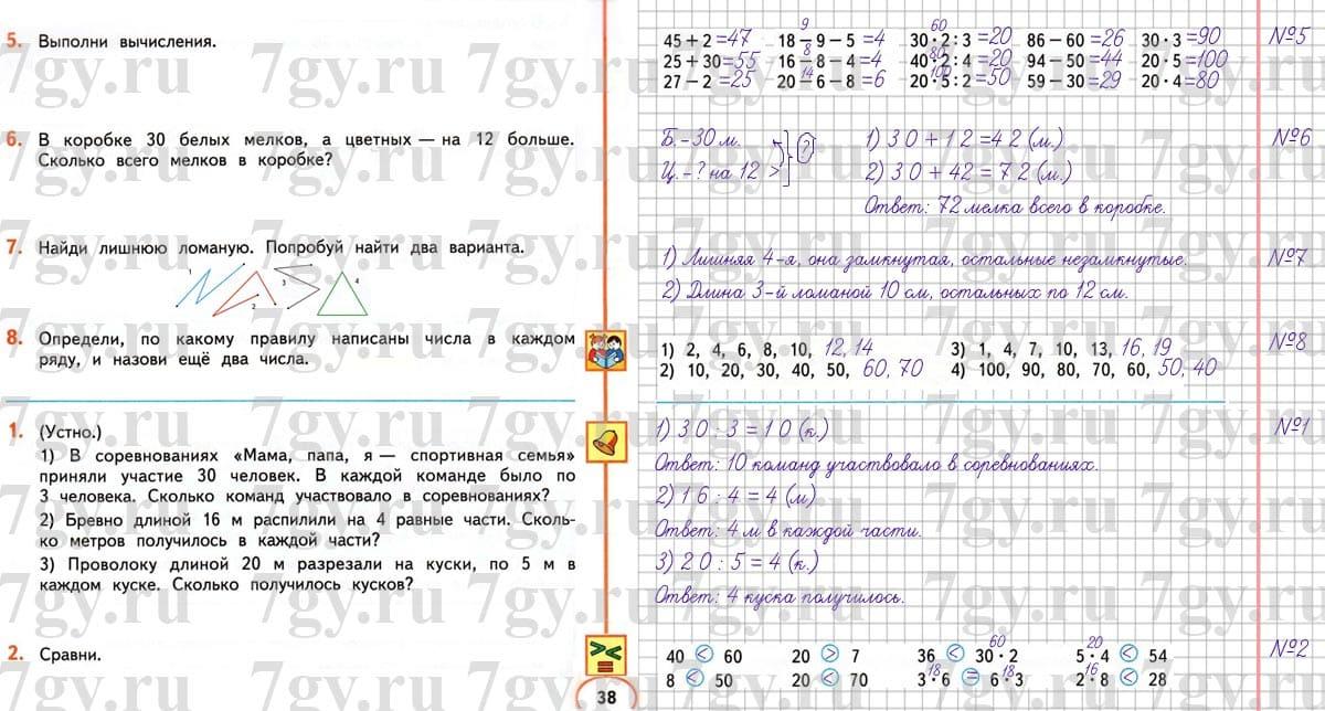 Новый поворот в истории про «63 рубля»: таксист написал заявление.