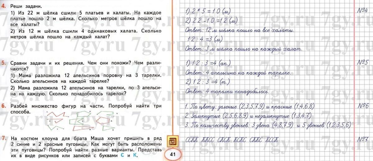 Дискриминация мужчин в россии на законодательном уровне – новости руан.
