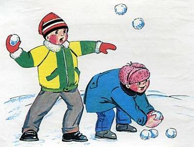 Нарисуй, в какие игры ты любишь играть зимой. Вместо рисунков здесь можно поместить и фотографии