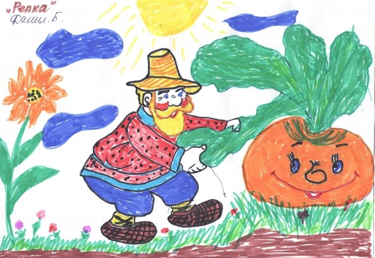 Иллюстрация к сказке Репка