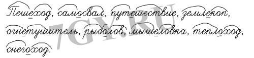 ГДЗ Русский язык 3 класс Учебник 1 часть. Климанова, Бабушкина. Ответы на задание 214