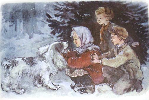 Виталий Бианки Латка читать онлайн