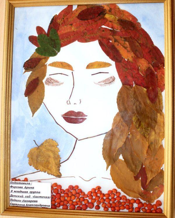 Портрет из сухих листьев