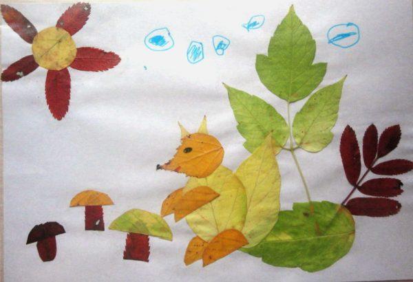 Белка из сухих листьев