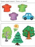 Развивающие задания для детей - дошкольников 3-4 года