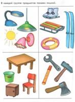Развивающие задания для детей - дошкольников 4-5 лет