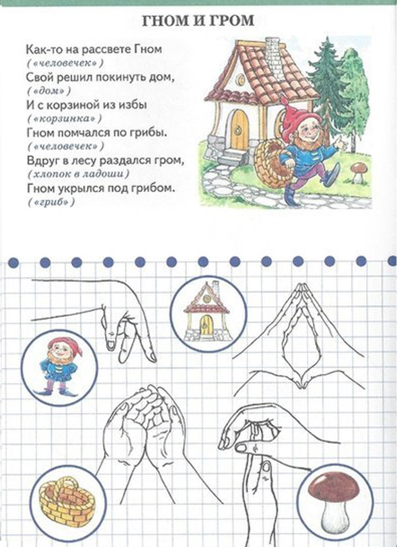 знакомство малышей с геометрическими фигурами картинки