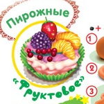 Как слепить пирожное, торт и конфеты