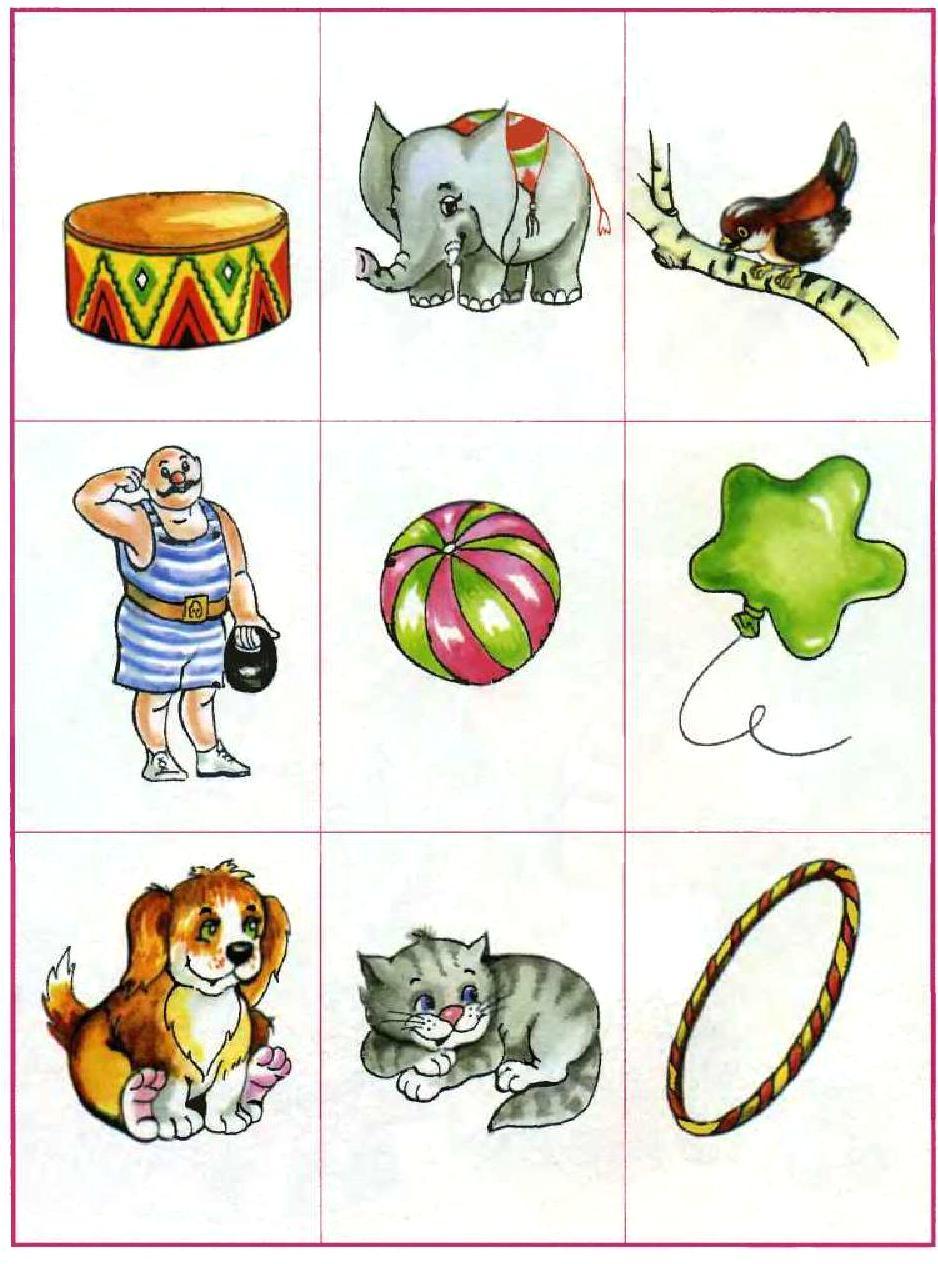 Логические задания в картинках для детей 6 лет 17