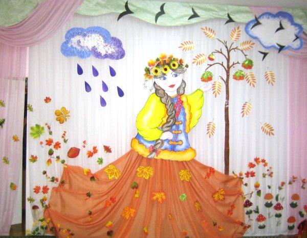 Сценарий праздника В гости к осени в подготовительной группе детского сада