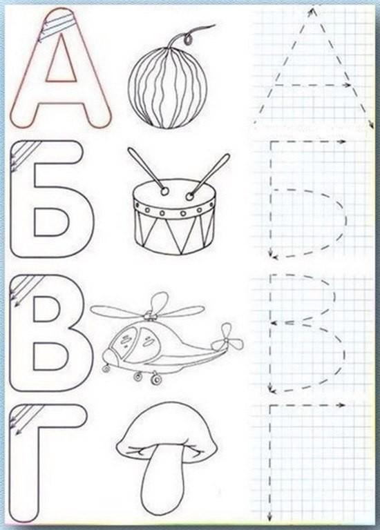 знакомимся с буквами для детей 4 5 лет