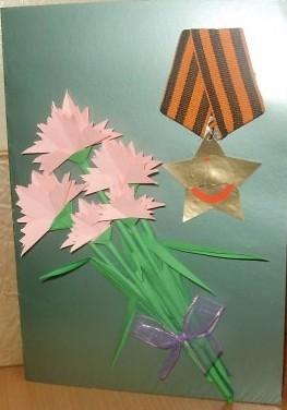 Орден славы 1 степени открытка с днем победы