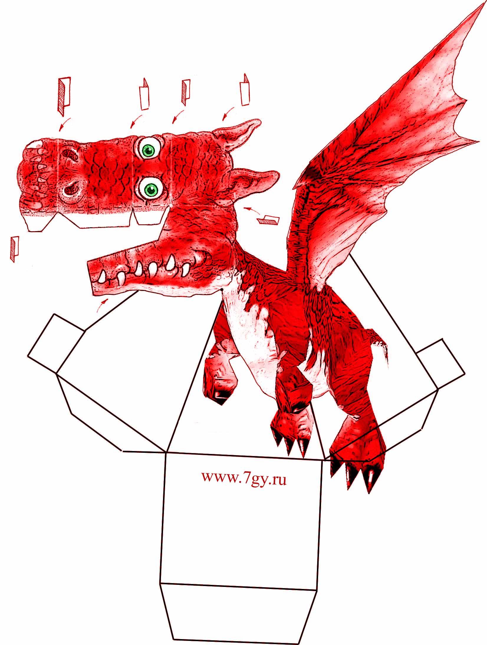 Дракон из бумаги своими руками схемы