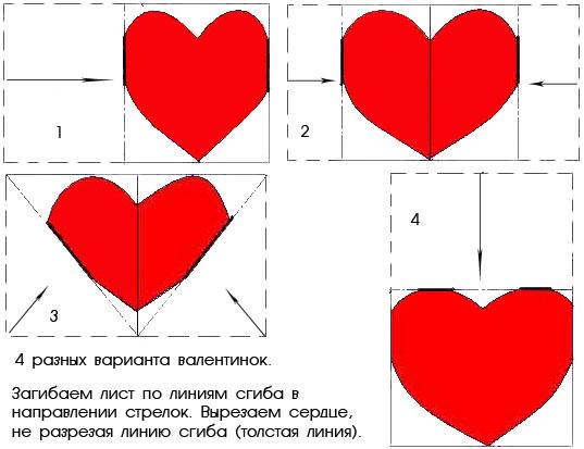 Открытки-валентинки из бумаги