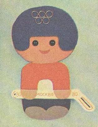 Выкройка мягкой игрушки хоккеист