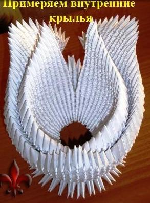 Оригами лебедь двойной из треугольных модулей - схема и мастер класс