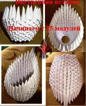 змея из бисера схема плетения для начинающих