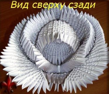 Этот мастер-класс по силам уже опытным и терпеливым мастерам модульного оригами.  Будем делать двойного лебедя.