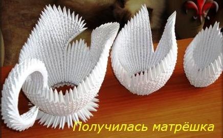 Лебедь в технике канзаши. Мастер-класс с пошаговыми