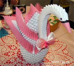 Модульное оригами лебедь двойной - мастер класс