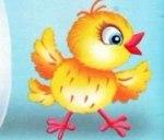 Рисуем цыпленка