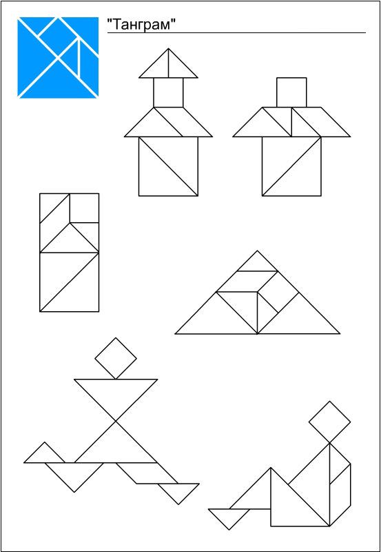 Схемы игры танграм