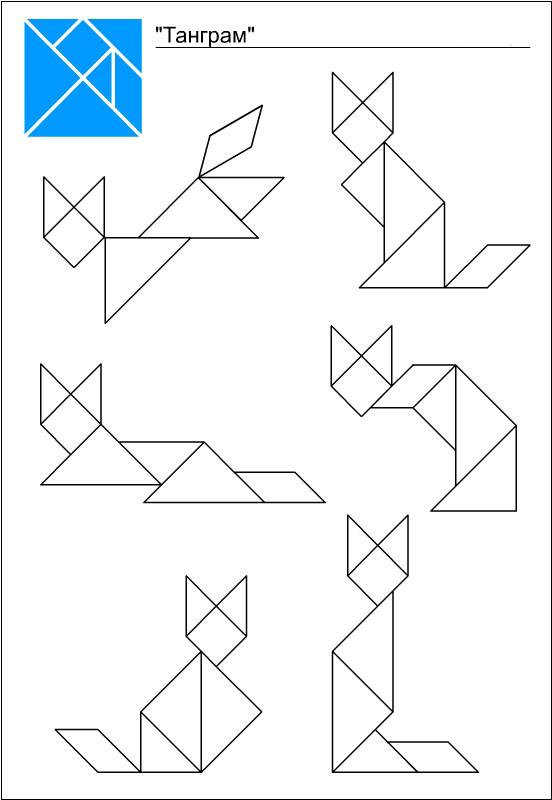 В последнее время танграм частенько используют дизайнеры.  Самое удачное применение танграма, пожалуй...
