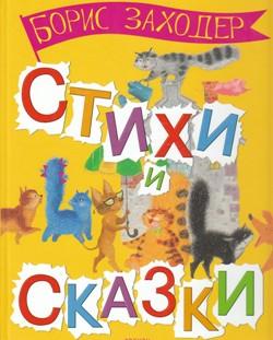 Читать детские стихи про весну