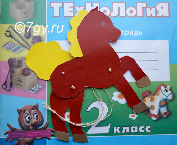 Лошадка из пластилина своими руками фото 624